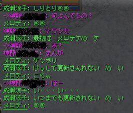 c0022896_1471934.jpg