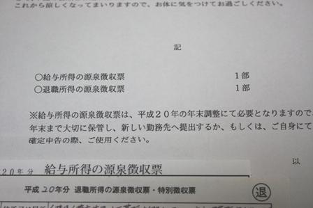 c0180698_041840.jpg
