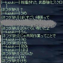 a0060002_418237.jpg