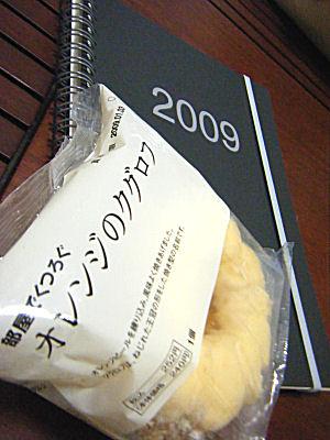 c0069036_2223228.jpg