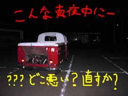e0069615_2212653.jpg