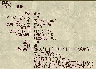 e0099017_002094.jpg