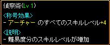 c0081097_2220412.jpg