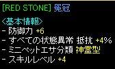 a0052502_12483667.jpg