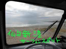 e0069615_2110512.jpg