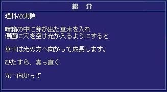 c0108034_19585536.jpg