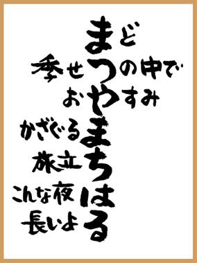 c0119436_1475673.jpg