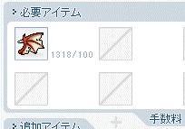 c0013627_6153388.jpg