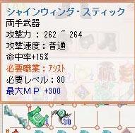 c0135302_1712765.jpg