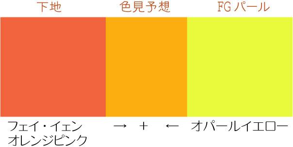 e0132476_20165870.jpg