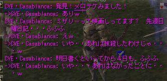 c0022896_1103142.jpg