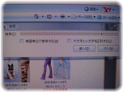 c0032257_23205935.jpg