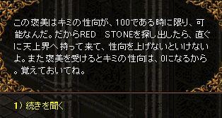 a0052502_1424264.jpg
