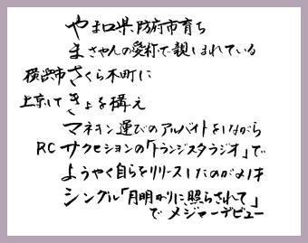 c0119436_6374796.jpg