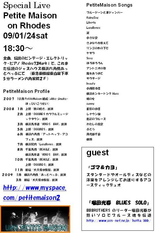 c0018561_20252048.jpg