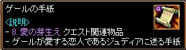 c0081097_15303810.jpg