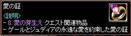 c0081097_15305258.jpg