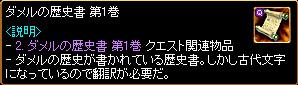 c0081097_17183551.jpg