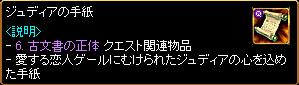 c0081097_522213.jpg