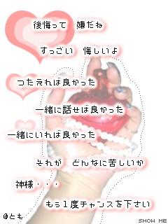c0136612_17551687.jpg