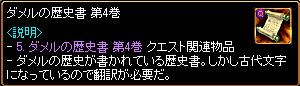 c0081097_430531.jpg