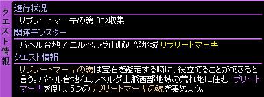 c0081097_14343443.jpg