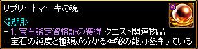 c0081097_1435363.jpg