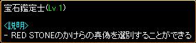 c0081097_1436556.jpg