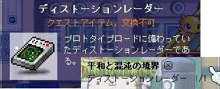c0084904_1835851.jpg