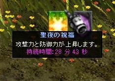 c0138727_14343352.jpg