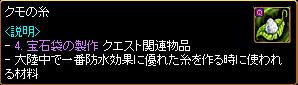 c0081097_11552929.jpg