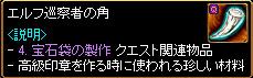 c0081097_1735861.jpg