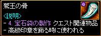 c0081097_174582.jpg