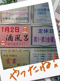 e0059834_21224925.jpg