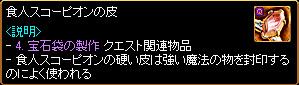 c0081097_4132040.jpg