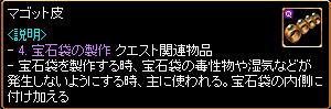c0081097_4141925.jpg