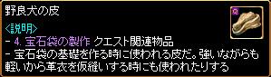 c0081097_4145156.jpg