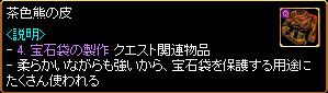 c0081097_415265.jpg