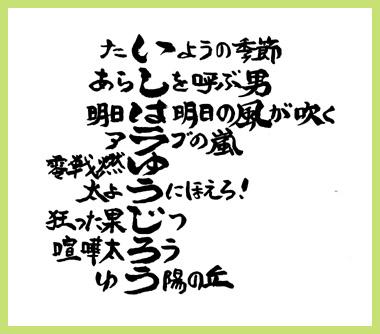 c0119436_8314652.jpg
