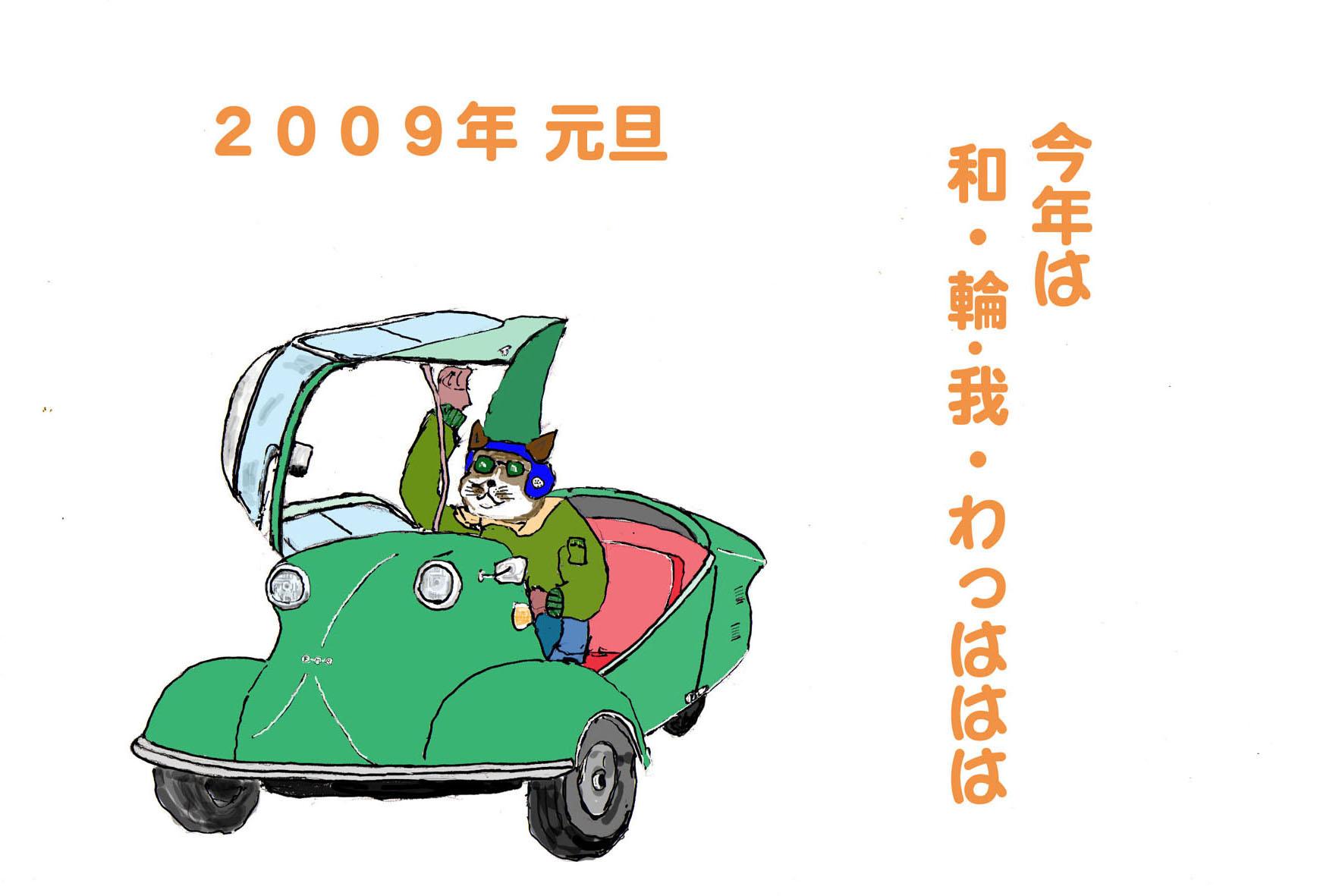 a0023916_20205814.jpg