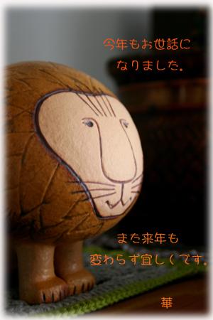 c0080839_13204747.jpg