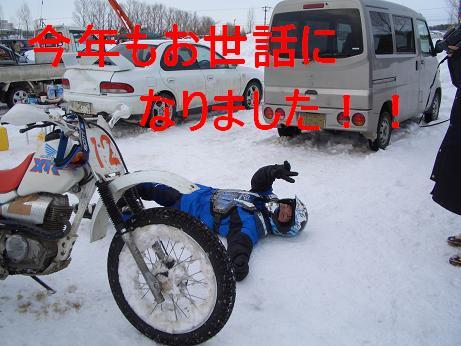 e0028049_2057137.jpg
