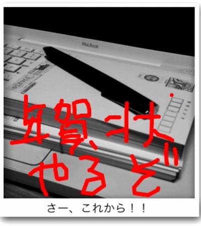 a0000273_181939.jpg