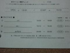 e0033384_037394.jpg