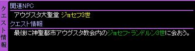 c0081097_4463128.jpg