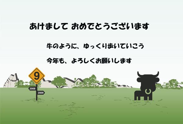 a0047200_8271132.jpg