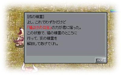 c0100332_2346428.jpg