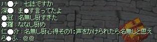 c0005280_122189.jpg
