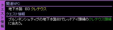 c0081097_215377.jpg