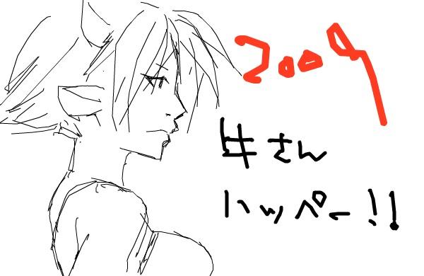 a0075521_123231.jpg